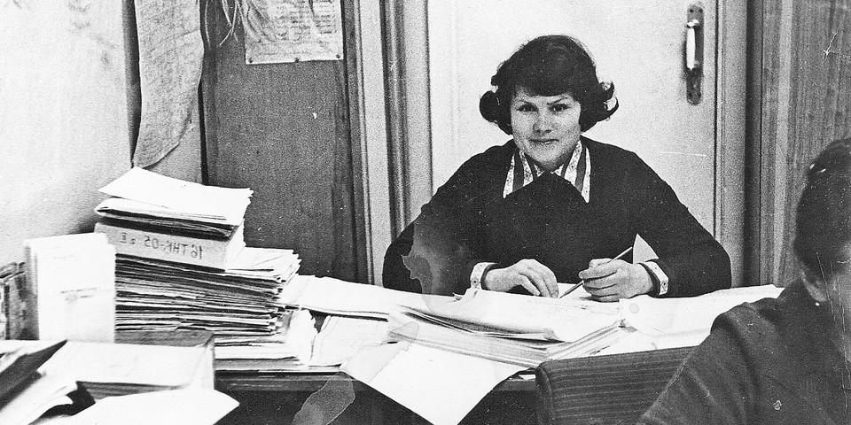 Сентябрь 1981-го. Инженер-технолог отдела сварки Галина Рыбникова